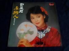 TERESA TENG (鄧麗君) 原鄉人 POLYDOR 2427 337 Vinyl LP