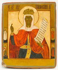 Russian Icon: Saint Paraskeya