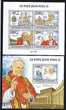 Burundi 2013 MER. 3233-36 KB, Bl. 371 ** MNH Pope Papa Giovanni Paolo II