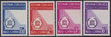 VIETNAM du SUD N°81/84** UNESCO, 1958 South VietNam Sc#92-95 MNH