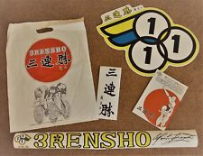 Vintage 3Rensho memorabilia package. Stickers, calendar, catalog etc.