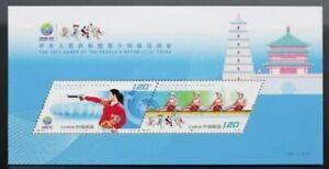 CHINA  2021-19 14th Game of People Republic of China Stamp S/S