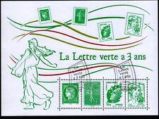 Bloc / feuillet F4908 - La Lettre Verte a 3 ans de 2014  oblitéré 1er jour  LUXE