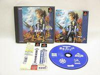 PS1 Ishin no Arashi BAKUMATSU SHISHIDEN The Best with Card* Playstation Japan p1