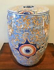 Asian Colorful Porcelain Garden Stool Accent Side Table / Display Stand 18.5 in