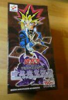 YUGIOH REVIVAL OF BLACK DEMONS DRAGON BOOSTER JAPANESE RARE SEALED PACK JAPAN X1