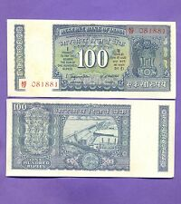 1 UNC NOTE Rs 100 S. JAGANNATHAN G-27 White Strip INCORRECT URDU