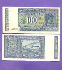 1 UNC NOTE Rs 100 S. JAGANNATHAN G-27 White Strip INCORRECT URDU