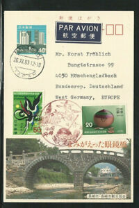 Japan: 1983; Postal stationery with additional stamps + special postmark EBJP021