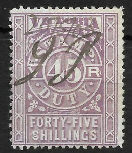 V333) Victoria 1879-1900 45/- Violet Stamp Duty, fiscally used. With pinholes