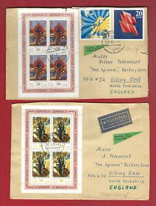 DDR 1977- 3 Auslandsbriefe gestempelt - F 54 -