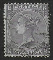 SG97. 6d.Lilac(With Hyphen) Plate 6.FU.Good Perfs-Clean Back.Cat.£200. Ref:0/133