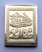 Trinidad Stamp 1847 Sterling Silver Proof (Τ14,1)