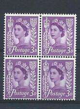 Jersey 1967 Sc# 2p Royal mace & arms of Jersey 3p Queen Elizabeth GB block 4 MNH