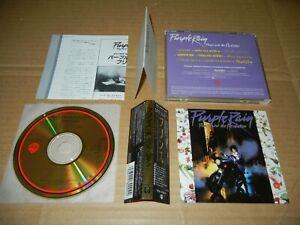 "Prince ""Purple Rain"" Japan 24K GOLD CD w/OBI 43P2-2004"