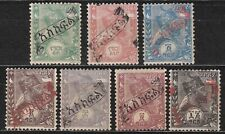 Ethiopia: 1896, Postage Due, 'Askerfil', MM
