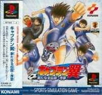 USED PS1 PS PlayStation 1 Captain Tsubasa A New Legend 88236 JAPAN IMPORT