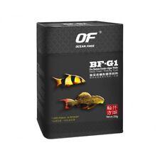 OF Ocean Free BF-G1 Pro Bottom Feeder - Algae Wafer Sinking Type 250g (Small)