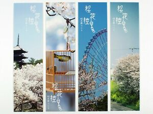 Pack of 30 bookmarks Sakura and Flowers Japanese Scenery Miss Time #0073