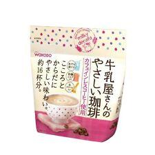 Wakodo Milkman's Caffeinless Caffeine Free Instant Coffee Powder 220g From Japan
