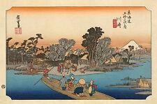 Japanese Art: Hiroshige Landscape: Kawasaki Station, Tokaido Rd - Fine Art Print