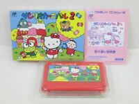 SANRIO CARNIVAL 2 Famicom Nintendo Japan Game fc