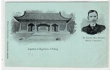 BRITISH LEGATION, PEKING, CHINA: Boxer Rebellion postcard (C25041)