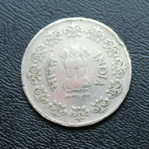 India 1985 50 Paise Coin, KM# 65