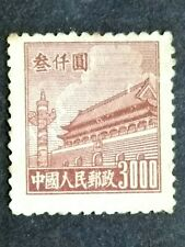 China 1950 Gate Of Heavenly Peace $3000 - 1v MNG