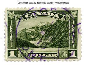 0091: Canada, 1930 KGV Scott #177 SG303 Used