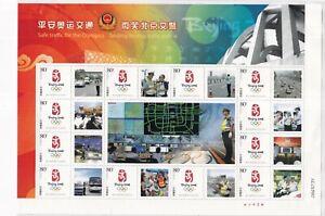 China - 2008 - Sheet - Beijing Olympics - Smiling Beijing Traffic Police.....