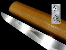 SUPERB SIGNED Large O-KOGATANA Blade in Shirasaya Japanese Vintage Tanto Sword