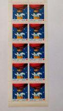 Carnet de timbres Fêtes de fin d'année 1996 non plié