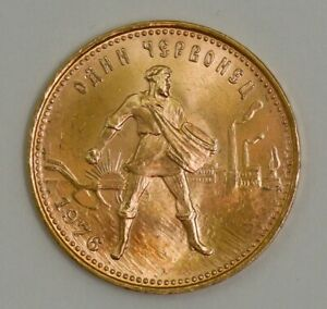 1976 USSR Gold 10 Chervonetz .2489 AGW dc-5827