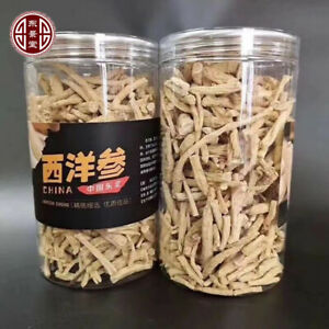 8.8oz Grade A 100% Hand Selected China 长白山人参西洋参 High Quality Ginseng 花旗参