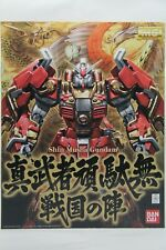 Bandai MG 1/100 Shin Musha Sengoku no Jin Gundam Model