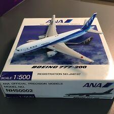 ANA BOEING 777-200  JA8197 HOGAN 1:500 – OVP TOP