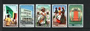1974 Zambia 1st Anniversary of Second Republic set USED