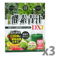MADE IN JAPAN Young Barley Leaves,Fruit,Kale & Enzyme Aojiru Powder 72pcs 2020c