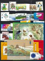 CHINA 2008-1 全年年票 Whole New Year of Rat Full stamp set