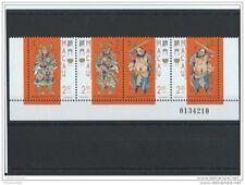 LOT : 042015/1065A - MACAO 1997 - YT N° 865/868 NEUF SANS CHARNIERE ** (MNH) GOM