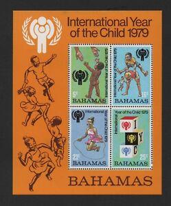 BAHAMAS 1979 INTERNATIONAL YEAR OF THE CHILD M/SHEET *MLH*