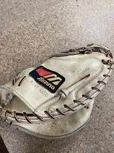 mizuno baseball glove -Catchers