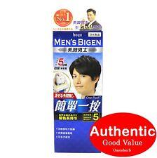 Hoyu Men's Bigen One Push Natural Brown 5 (Made in Japan) #1 in Japan (New!)