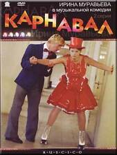 CARNIVAL / KARNAVAL RUSSIAN COMEDY ENGLISH SUBTITLES BRAND NEW DVD NTSC