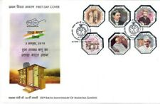 India 2019 150 Years of Gandhi Stamps Odd Unusual shape on FDC Cover