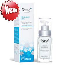 Teana™ Turquoise Silk, Rejuvenating Retinol Face Serum of Premium class, 30ml