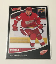 19/20 Upper Deck Victory Black Rookie RC Taro Hirose #V-8 Red Wings