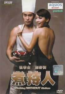 Cooking Without Clothes (2010) DVD Singapore Movie English Sub _ PAL All Region_