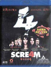 "David Arquette ""Scream 4"" Courteney Cox 2011 Horror Mystery Region A Blu-Ray"